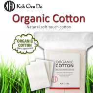 1+1★BUY 40 FREE SHIPPING★Koh gen do Organic Cotton 80 pads!! ure natural soft-touch cotton!!