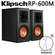 【Klipsch】RP-600M書架型喇叭-黑檀+T5 Neckband藍牙耳機(卡拉OK、喇叭)