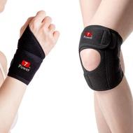 【7Power】醫療級專業護腕2入+護膝2入超值組