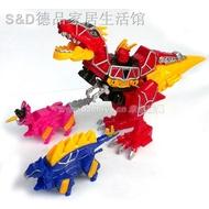 ▪獸電戰隊強龍者DX強龍神三合一聲光盒裝變形玩具獸電池合體機器人
