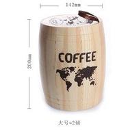 【圓形咖啡木桶-大號2磅-香木-直徑13.5*高19.5cm-1套/組】咖啡豆密封罐 咖啡粉儲存罐 香木桶 吧台裝飾品-7501010
