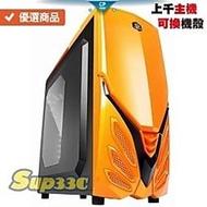 微星 B365M PRO VH 微星 RTX2070 SUPER VEN 0G1 電腦 電腦主機 電競主機 筆電 繪圖