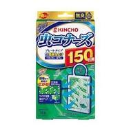 日本金鳥  防蚊掛片 150日 許可證字號:環署衛輸字第0836號