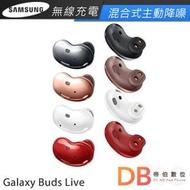 Samsung Galaxy Buds Live 無線藍牙耳機 R180-送透明保護殼+防摔矽膠保護套(附掛鈎)+無線充電盤