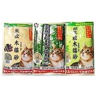 日本IRIS松木貓砂 (炭松木/天然松木/綠茶松木)無粉塵脫臭貓砂【六包+免運】『WANG』