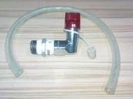 TAIYO GIKEN(日製) 天然氣(天然瓦斯) 開關-超流量遮斷器( 閥) 2.1m3/h