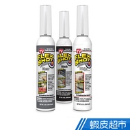 American Flex Shot Quick Fill Glue Organizer Glue Waterproof Flex Seal 8oz