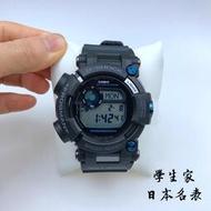 卡西歐G-SHOCK第六代蛙人GWF-D1000-1 GWF-D1000B-1JF(小樊雜雜鋪)