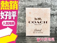 Coach Floral 芙洛麗 女性淡香精 90ml 50ml 30ml◐香水綁馬尾◐