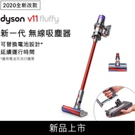 【送LED狹縫吸頭】Dyson 戴森 V11 SV15 fluffy 無線吸塵器 新一代 可換電池