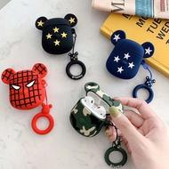 立體暴力熊 airpods保護套 迷彩 蜘蛛人 AirPods2 矽膠藍芽耳機保護套 同款指環扣