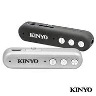 【KINYO】藍牙4.2多功能無線接收器(BTR-100)
