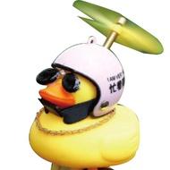 機車自行車配件-破風鴨(一夜暴富款) 黃色小鴨 LED 喇叭 燈 黃色小鴨 鴨鴨 破風鴨
