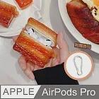 AirPods Pro專用 紅燒五花肉耳機保護套(附扣環)