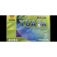 特價 湯淺 7L YUASA YTX7A-BS 7號電池 電瓶 舊勁戰 MANY VJR 奔騰 豪邁 GP 125