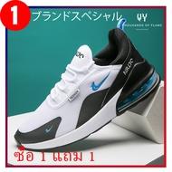 QY 2020 AIRMAXรองเท้าคัดชูผญ รองเท้าผ้าใบชาย เหมาะกับทุกโอกาส รองเท้าคัชชู ผช รองเท้าคัชชูผู้ชาย หนัง รองเท้าผู้ชายเปิดส้น รองเท้าโอนิสกะ รองเท้ากังฟู รองเท้าผ้าใบ รองเท้าผ้าใบผช รองเท้าผ้าใบสีดำ รองเท้าไนกี้ รองเท้าวิ่งชาย รองเท้าผ้าใบดำ รองเท้าวิ่ง