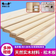 Pine plank wood square plank material solid wood plank wood strip material square wood plank keel pine plank DIY log