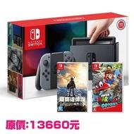 NS 主機 同捆 超級瑪利歐奧德賽+薩爾達傳說 / 任天堂 Nintendo Switch 台灣公司貨【電玩國度】