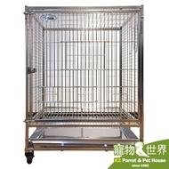接單引進《寵物鳥世界》中銀尊籠 中大型白鐵鳥籠 不銹鋼 白鐵籠 兩尺籠 適用中型鳥 中大型鳥 免運 TW016