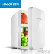 冰箱 Amoi夏新6L迷你冰箱家用小型宿舍學生制冷單人車家兩用車載小冰箱 ATF