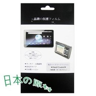 □螢幕保護貼~免運費□華碩 ASUS ZenPad C 7.0 Z170C 平板電腦專用保護貼 量身製作 防刮螢幕保護貼