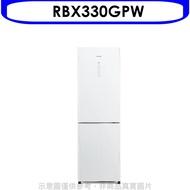 滿2000賺10%再折200元★日立【RBX330GPW】313公升雙門(與RBX330同款)冰箱GPW琉璃白