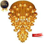 จัดส่งฟรี โคมถาด กะลา ดอกฝิ่นทอง 90X120 ซม. ราคาถูกที่สุด
