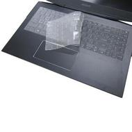 【Ezstick】GIGABYTE AORUS 15 X9 奈米銀抗菌TPU 鍵盤保護膜(鍵盤膜)