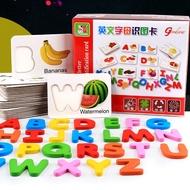 英文字母識圖卡 幼兒學習拼圖木質 多功能兒童積木玩具