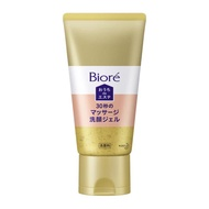 【蜜妮Biore】潤感洗顏凝膠    150ml
