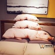 仿真抱枕 佈娃娃可愛夾腿床上睡覺抱仿真豬抱枕可拆洗玩偶公仔女生毛絨玩具T