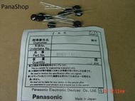 Panasonic ERZV07D431 & ERZV07D471 突波吸收器
