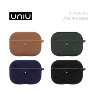 【UNIU】UYES AirPods Pro 麂皮保護殼 義大利麂皮 防摔 防滑 編織手繩 無線充電
