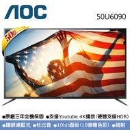 美國AOC 50型 4K HDR+聯網液晶顯示器50U6090