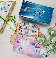 【牛年限量款】【現貨】台灣製 雙鋼印 和拓醫用口罩(未滅菌) 2021乳牛限量款 新年 過年 30片/盒