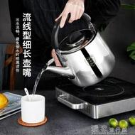煮水壺304不銹鋼特厚家用大容量水壺鳴笛開水壺電磁爐燃氣煤氣爐燒水壺YJT 快速出貨