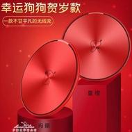 iphonex無線充電器8x快充8Plus蘋果通用無線充電板底座三星s9小米