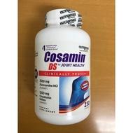 Costco Cosamin DS 230顆 葡萄糖胺