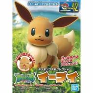 新豐強森 BANDAI Pokemon 組裝模型 精靈寶可夢 神奇寶貝 伊布 No.42 B5055590