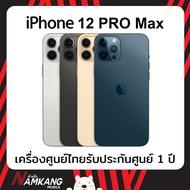 ล็อตราคาพิเศษ iPhone 12 ProMax 256GB(Model TH) เครื่องใหม่ เครื่องแท้ ประกันศูนย์ไทยApple 1 ปี/ Namkangmobile / ร้าน Namkangmobile