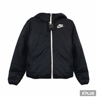 NIKE 女 AS W NSW WR DWN FILL JKT REV 羽絨外套 雙面穿 - 939439011