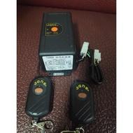 706KR 電鎖遙控器 正鎖/反鎖或陰極鎖遙控器 電動門遙控器 電動鐵捲門遙控器 滾碼發射器 快速捲門 搖控器 台灣製