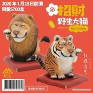 7-11 朝隈俊男 招財野生大貓  限量