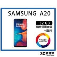 💯【二手】SAMSUNG Galaxy A20  附配件 售後保固10天