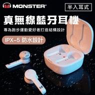 🇹🇼台灣現貨⚡️當天寄出🔥 正版MONSTER藍牙耳機 魔聲  Clarity 550LT 通勤 正版公司貨 正版