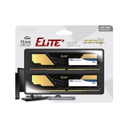 Elite Plus Ddr4 2666mhz 8gb (2x4gb) Team Ram