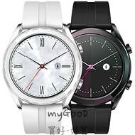 Huawei Watch GT 運動GPS智慧手錶(42mm)—雅致款(黑色、白色)「大畫面觸控螢幕、兩週超狂電力續航」