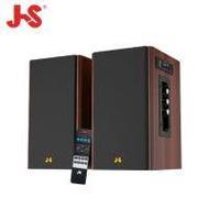 淇譽JS JY2061 2.0聲道 二件式 全木質藍牙喇叭/支援USB.SD卡撥放音樂/附遙控器/4000W超大PMPO功率輸出【福利品出清】