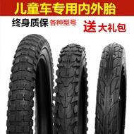 山地自行車外胎輪胎16/20/24/26/27.5寸x1.95/1.75兒童車