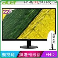 Acer SA220Q Abi 22型 IPS 薄邊框美型螢幕VGA.HDMI二介面
